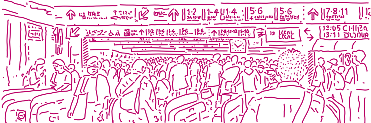 Shinjuku JR Yamanote Line