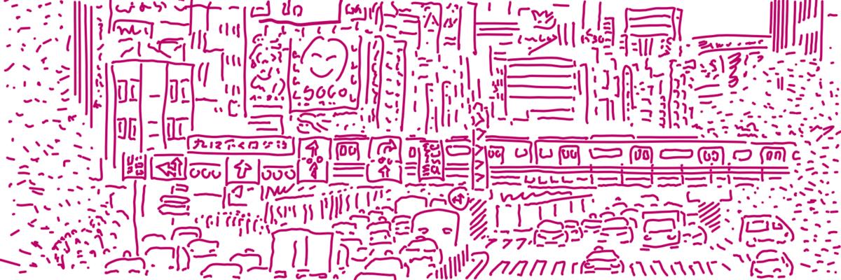Shinjuku Yamanote Line