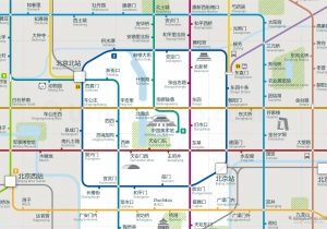 Beijing City Rail Map for train and public transportation  - Chinese
