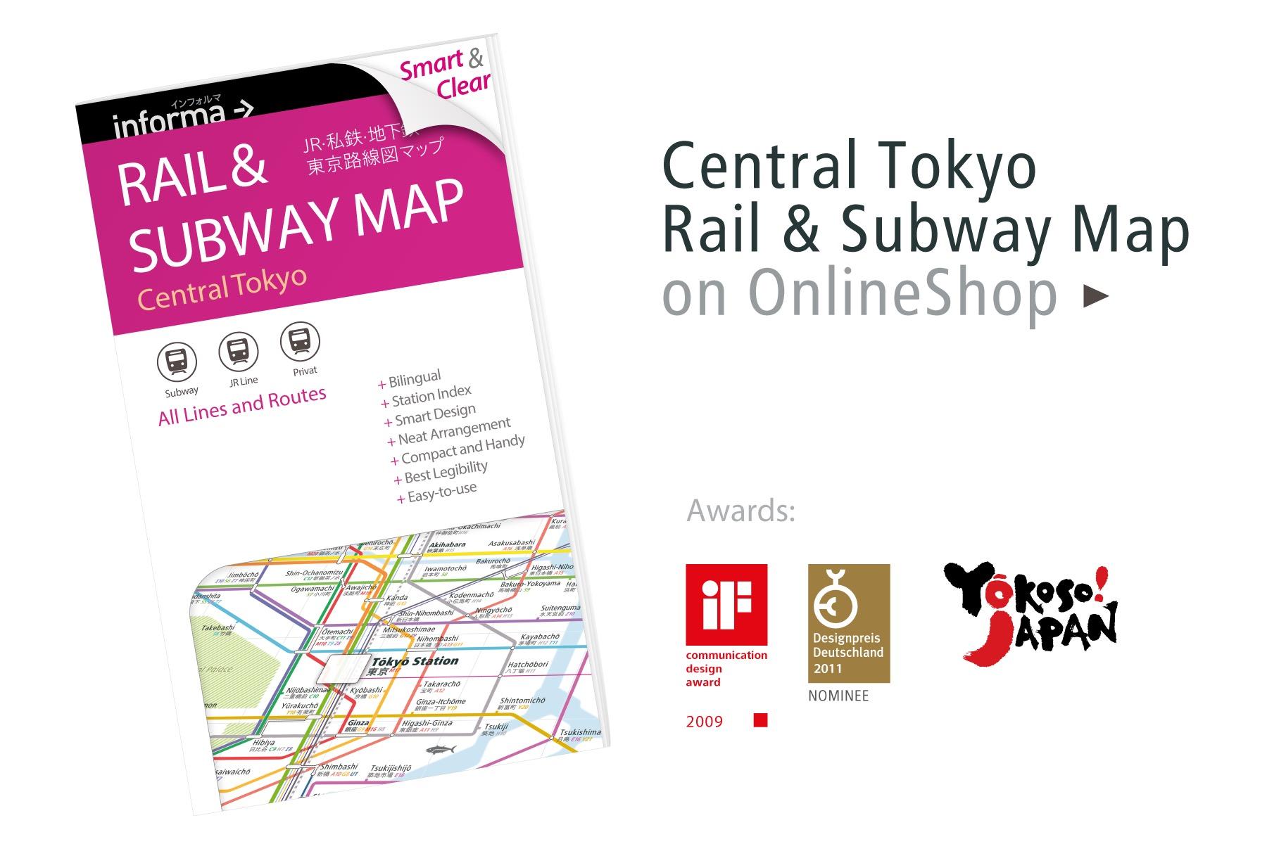 Central Tokyo Rail & Subway Map