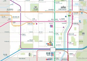 Kyoto City Rail Map for train and public transportation  - Japanese