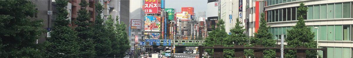 About Shinjuku Yamanote Line